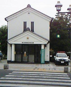 蔵の街の交番